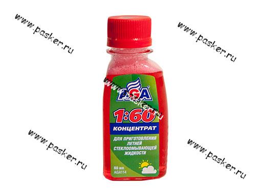 Жидкость стеклоомывающая AGA 114/004C концентрат 80мл на 3-6 литров