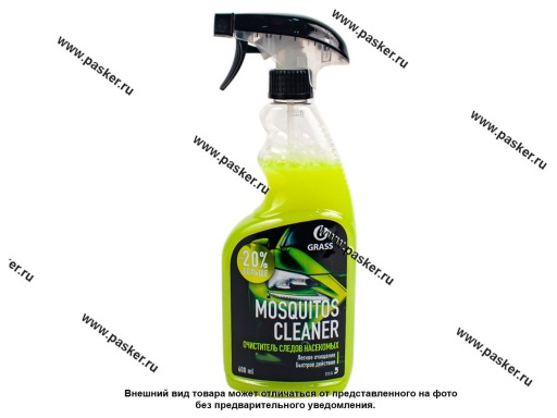 Очиститель кузова от насекомых GraSS Mosquitos Cleaner 600мл спрей