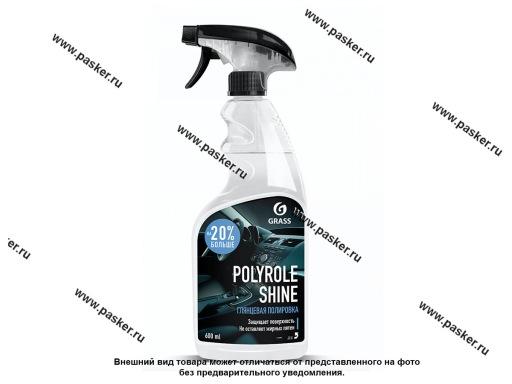 Полироль шин восстановитель блеска резины GraSS Polyrole Shine глянцевый 600мл спрей