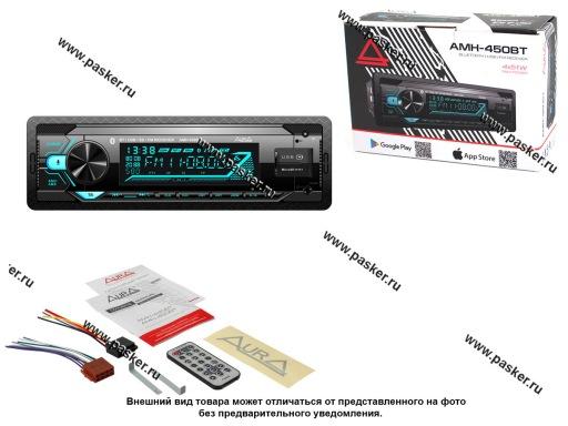Автомагнитола AURA USB/MicroSD/FM/Bluetooth 4х51W 2RCA ID3 тэги подсветка голубая AMH-450BT