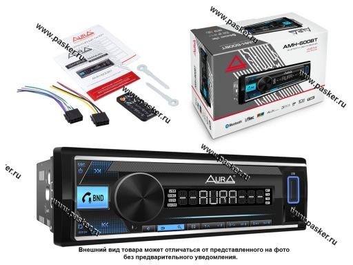 Автомагнитола AURA USB/MicroSD/FM/Bluetooth 4х51W 2RCA ID3 тэги подсветка голубая AMH-600BT