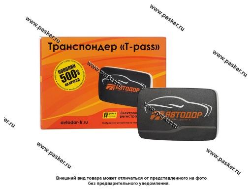 Транспондер T-Pass Premium TRP-4010-00A черный