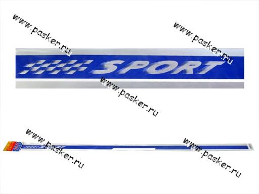 Наклейка - молдинг Sport 2,5х100см 8 полосок синяя+серебро