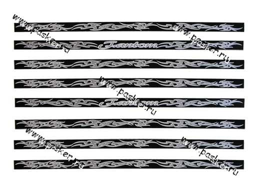 Наклейка - молдинг Fantom 4х100см 8 полосок черная+серебро