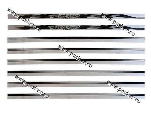 Наклейка - молдинг Racing Leader 4х100см 8 полосок серебро+черный