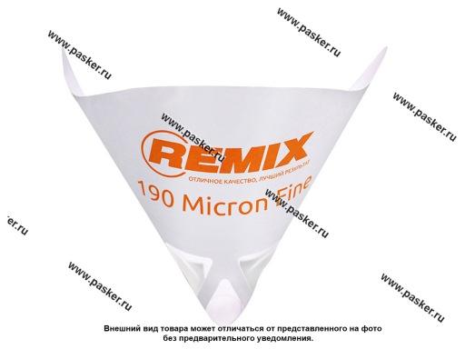 Воронка-ситечко для краски REMIX 190микрон