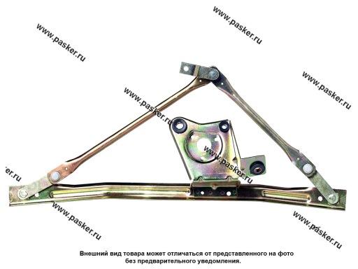 Трапеция стеклоочистителя УАЗ-Патриот СтартВОЛЬТ VWA 0363