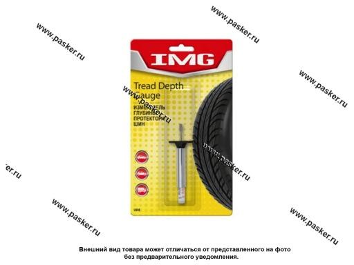 Измеритель глубины протектора шин IMG V898