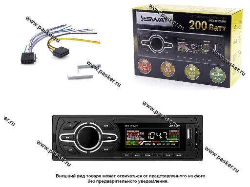 Автомагнитола SWAT SD/MP3/USB 4х50Вт MEX-1015UBW белые кнопки