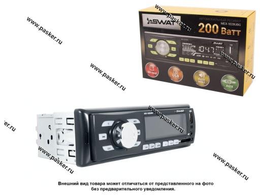 Автомагнитола SWAT SD/MP3/USB 4х50Вт MEX-1028UBG зелен кнопки