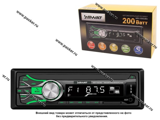 Автомагнитола SWAT SD/MP3/USB/BT 4х50Вт MEX-1042UBG зелен кнопки