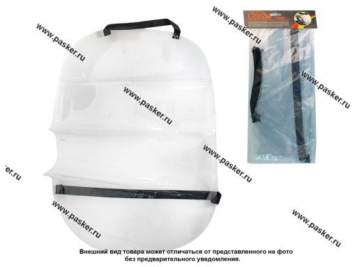 Накидка защитная на спинку переднего сиденья Garde от ног ребенка GTX31 ПВХ