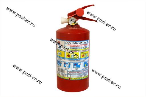 Огнетушитель ОП-1(З) 1кг металл Меланти