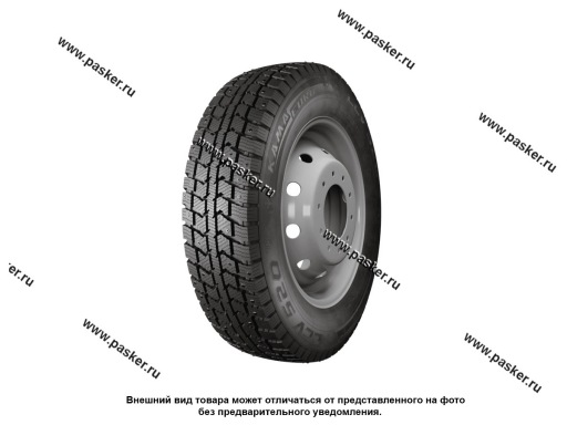 Шина Кама Евро-520 205/75 R16С зима шип