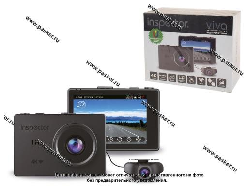Видеорегистратор INSPECTOR 4K Viva GPS 2камеры WiFi