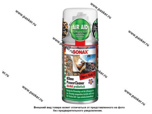 Очиститель автокондиционера SONAX с пробиотиком вишневый удар 100мл