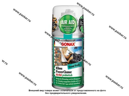 Очиститель автокондиционера SONAX с пробиотиком океанская свежесть 100мл