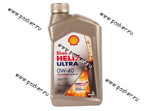 Масло SHELL  0W40 HELIX ULTRA SN+ API SN/CF A3/B3/B4 502.00/505.00 1л син