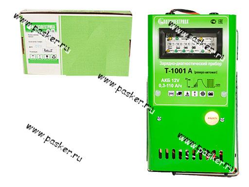 Зарядное устройство АВТОЭЛЕКТРИКА T-1001 АP