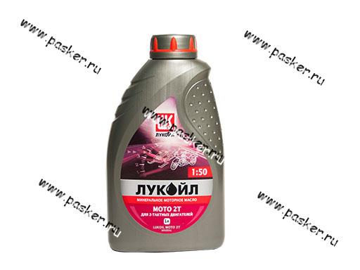 Масло Лукойл Мото 2-х тактное 1л мин