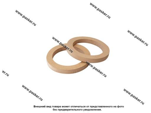 Кольца проставочные 13 см МДФ 16мм AURA