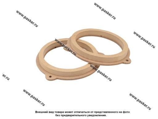Кольца проставочные 16 см NISSAN, LADA VESTA МДФ AURA