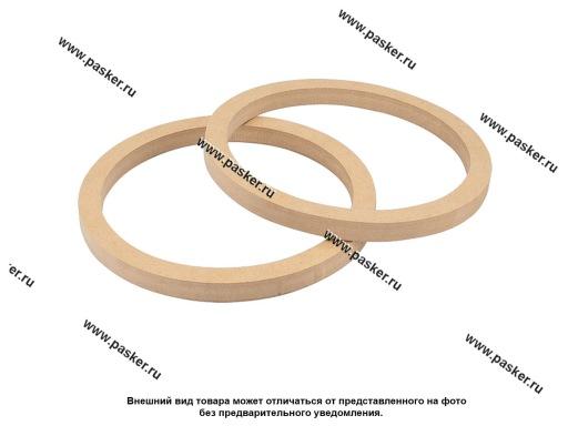 Кольца проставочные 20 см МДФ 16мм AURA