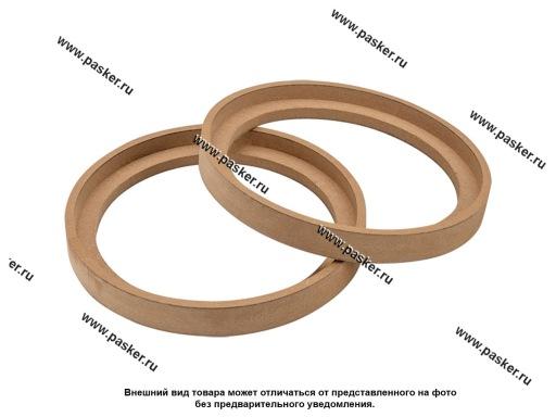 Кольца проставочные 20 см МДФ 16мм утопл AURA
