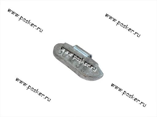 Грузик балансировочный 30гр Clipper со скобой 0230