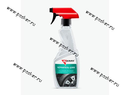 Очиститель шин Kerry KR-550 500мл тригер