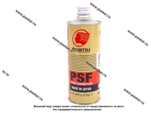 Жидкость ГУР IDEMITSU Zepro PSF 500мл