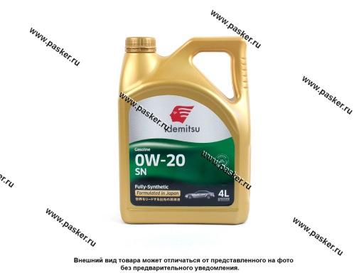 Масло IDEMITSU  0W20 Zepro Eco Medalist SN/GF-5 4л син
