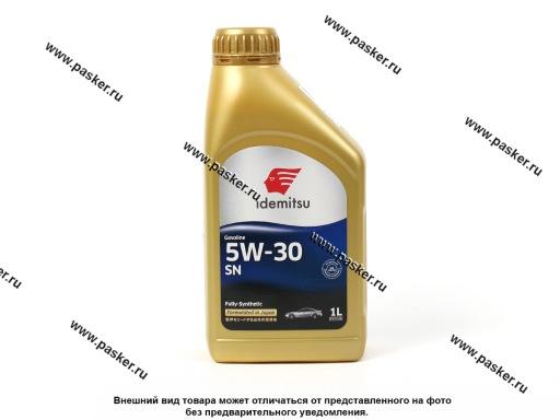 Масло IDEMITSU  5W30 SN/GF-5 F-S 1л син