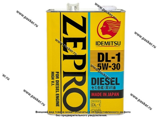 Масло IDEMITSU  5W30 Zepro Diesel DL-1 4л п/с