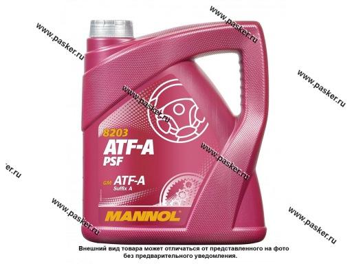 Жидкость ГУР Mannol ATF-A PSF 4л MN8203-4