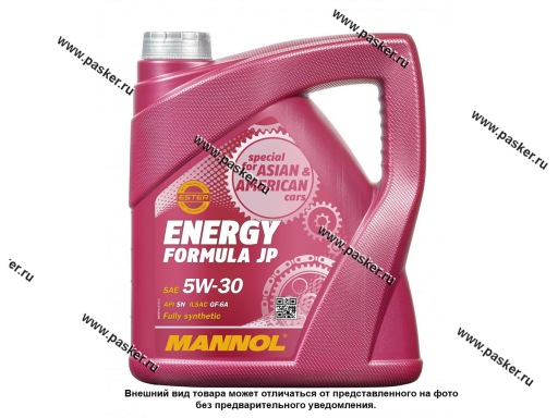 Масло Mannol  5W30 Energy Formula JP API SN ILSAC GF-6A 4л син MN7914-4