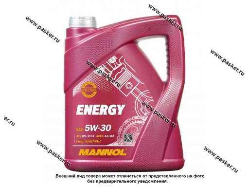 Масло Mannol  5W30 Energy API SN/CH-4 ACEA A3/B4 4л син MN7511-4