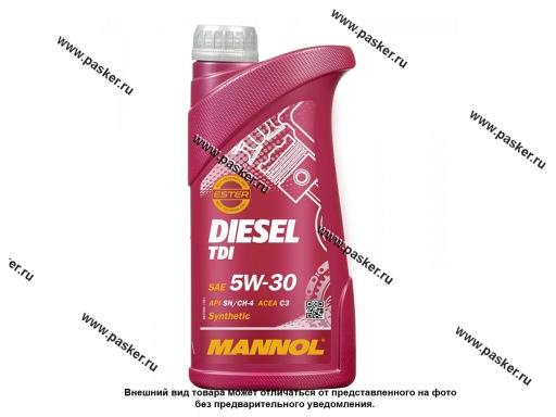 Масло Mannol  5W30 Diesel TDI API SN/CH-4 ACEA C2/C3 1л син MN7909-1