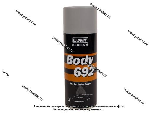 Антикоррозийное покрытие грунт-наполнитель HB BODY 692 400мл серый аэрозоль