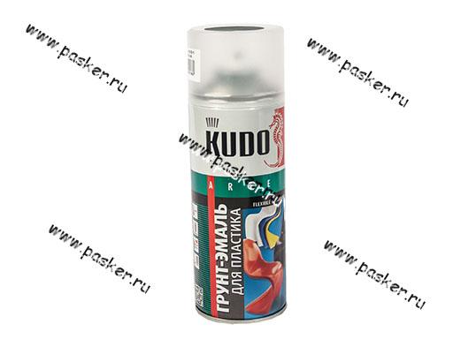 Грунтовка KUDO KU-6001 520мл для пластика серая аэрозольная