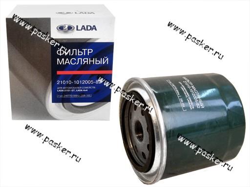 Фильтр масляный 2101-07 АвтоВАЗ