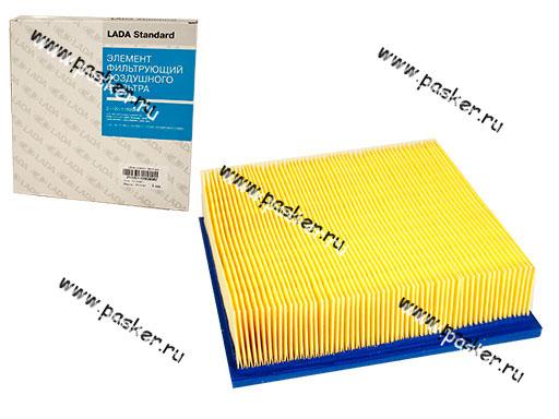 Фильтр воздушный 2108-10 11-15 21214 2123 инжектор АвтоВАЗ