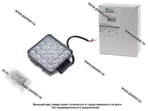 Фара светодиодная квадратная 48W 10-30V Nord YADA направленный поток света