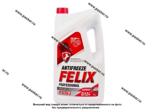 Антифриз FELIX TC-40 CARBOX G12/40  5кг красный