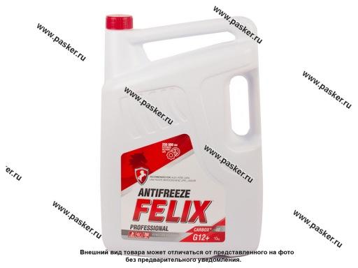 Антифриз FELIX TC-40 CARBOX G12/40 10кг красный