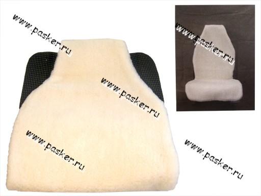 Накидка на сиденье меховая натуральная шерсть белая