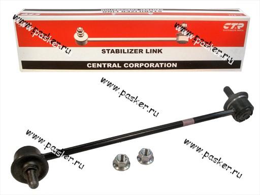Стойка стабилизатора Kia Spectra ИЖ CTR переднего левая CLKK10