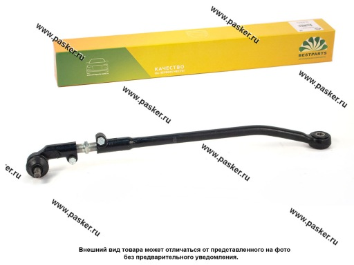 Рулевая тяга 2110-2112 BESTPARTS правая в сборе BP002011