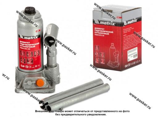 Домкрат гидравлический  2т Matrix бутылочный 158–308мм 50760