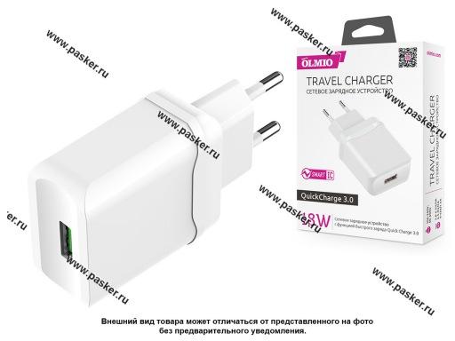 Зарядка для моб тел USB OLMIO 038733